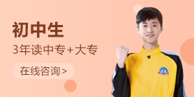 初中生学汽修_郑州万通汽车学校