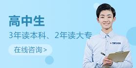 高中生学汽修_郑州万通汽车学校