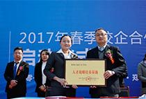 郑州万通汽修学校的办学优势