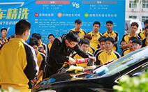 郑州万通汽车学校