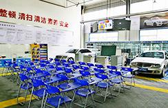 汽车美容培训学校,奔驰校企共建实训室