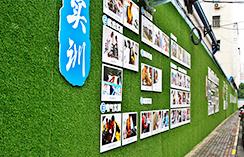 河南汽修学校,校园文化墙