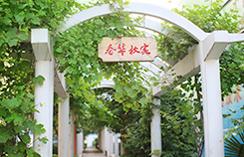 河南汽修学校,春华秋实长廊