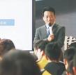 汽车美容装潢精品班(45天)_郑州万通汽车学校