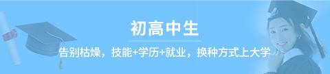 郑州万通汽修学校